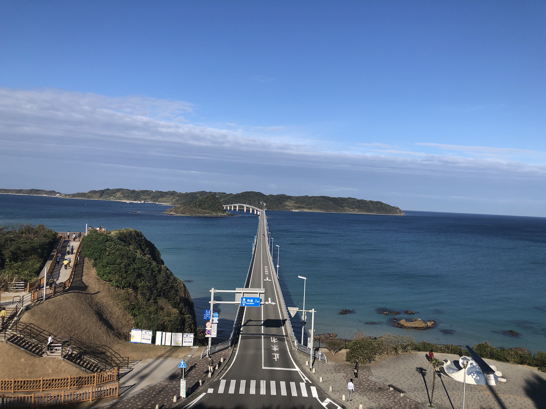 山口県旅行5